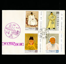 China Rare First Day Stamp Cover #1355-8