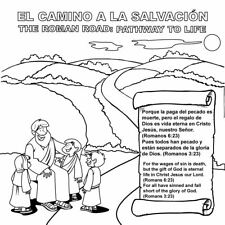The Roman Road Tract: Pathway to Spanish and English - 12/Pk size: 6 x 6
