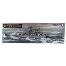 Tamiya Japanese Battleship Yamato Model Set Scale 1:350 Ship Model Kit 78030 NEW