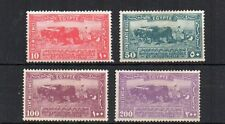 Egypt 1923 Exibition top values MH