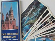 Vintage Travel Souvenir Photos Moscow Kremlin Walls & Towers - Planeta 1978 USSR