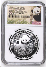 2015 China 1 oz Silver Proof | Smithsonian| China Panda - Bao Bao | NGC PF70 UC