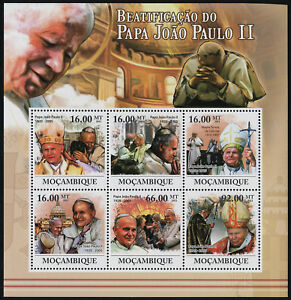 Mozambique 2260 MNH Beatification of Pope John Paul II