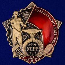 USSR AWARD Badge - Order of the Red Banner of Labour of Ukrainian SSR  - moulage