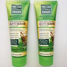 Russian Pure Line  Fito Banya facial Scrub Mask  essential oils- set 2pcs* 75 ml