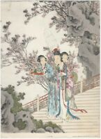 1939 Hand-Colored Artistic Picture Co. Chinese Print of Three Women