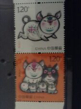 China 2019-1 Year of the Pig set of 2 MNH From Booklet