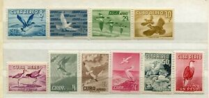 FAUNA_980 1956 birds 10 pc MNH Combined payments & shipping
