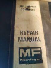 Massey-Ferguson MF 750 & MF 760 Combine Service Manual Original #1J-2269-X21