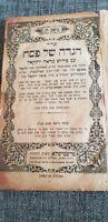1894 Przemysl  Haggadah Rabbi Mendel Panet and Beware by Satmer Rebe Hebrew R.