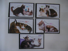 BRD Jugendmarken 2004 MiNr 2402 bis 2406 Katzen postfrisch
