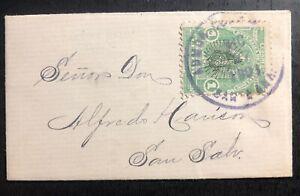 1901 Santa Ana Salvador Mini Cover To San Salvador