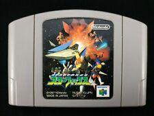 Starfox 64 Lylat Wars - Jeu Nintendo 64 N64 - JAP Japan