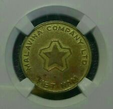 Vintage Vietnam Cong Ty Malavina token