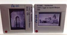 Cairo: Al-Juyushi Mosque- 2 Egyptian Islamic Architecture 35mm Art Slides