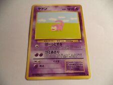 (D1E) JAPANESE POKEMON CARD  NO 079 (1)