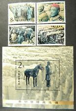 China, Peoples Republic 1983 stamps SC 1859-63 Terra Cotta Warriors MNH