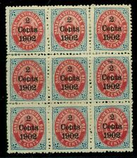 DANISH WEST INDIES #27,v 3CENTS 1902 Ovpt, Blk of 9 WHITE WEDGE FLAW, Facit $230