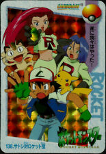 POKEMON VENDING MACHINE BANDAI CARDDASS YEAR 1998, CARD # 138, HOLOGRAPHIC
