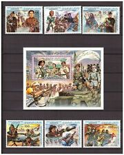 Libia 1983 143 september revolution soldiers battle scenes + S/S MNH