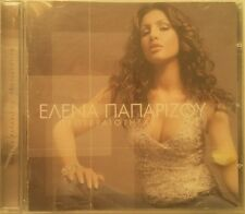 HELENA PAPARIZOU / PROTERAIOTITA / CD / 17 SONGS / GREEK MUSIC / 2004