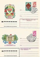 Russia - Lot of 2 Postal Stationery 1977-79 y - Flag- Cities Kustanaj- Stavropol