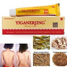 HOT!Chinese Herbal Skin Cream Body Ointment Psoriasis Dermatitis Body/Skin Cream