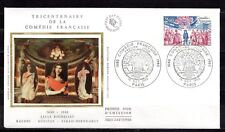France - 1980 300 years Comedie Francaise -  Mi. 2226 FDC (silk)