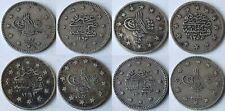 More details for turkey ottoman empire 1&2 kurush 1839-1909 silver coins choose yours