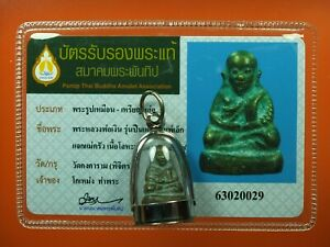 LP NGREN BANGKRAN PEOUN-TAK BATCH PIM LEK POWERFUL STATUE THAI AMULET #3