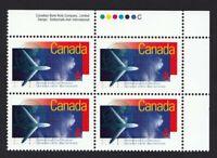 CIVIL AVIATION JET AIRCRAFT  = Canada 1994 #1528 MNH UR Block of 4 CV$7.25