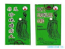 Peony & Scrophularia Combo - Margarite Beauty Pills - 彩凤珍珠暗疮丸
