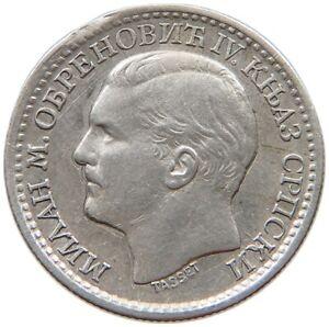 SERBIA 50 PARA 1879 RARE #t148 691