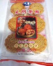 Mix Nuts Mini Moon Cake 五仁迷你月饼 -USA Seller Free Shipping