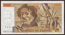 Frankreich / France 100 Francs 1978-95 Pick 154 (3)