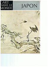 PETER C;SWANN-JAPON-DE L'EPOQUE JOMON A L'EPOQUE DES TOKUGAWA-LIVRE ANCIEN