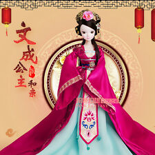 Pretty China Ancient Wencheng Princess IIOf Kurhn Chinese Barbie Doll Figure Toy