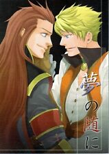 Tales of the Abyss BL Doujinshi Comic Asch x Guy Cecil At the Mercy of Dreams