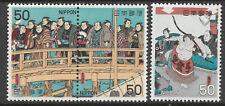 JAPAN 1978 SUMO WRESTLERS Set of 3v MNH (Series 4)