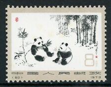 China 1973 Panda Bears 8 Fen N60 Scott 1110 MNH E638 ⭐⭐⭐⭐⭐⭐