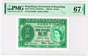 Hong Kong: 1 Dollar 1.7.1958 Pick 324Ab KNB19d-g PMG Superb Gem Unc 67 EPQ