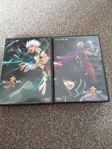 Kiba Dvd region 1  Anime Complete series episodes  1-51 crunchyroll