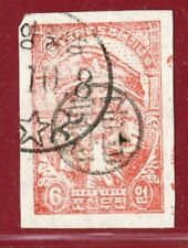 Korea 1950, #31 with Postage Fee Paid Control Chop, Used