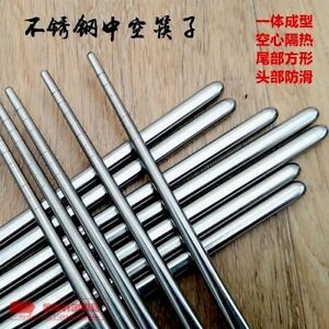 NEW 5 pairs stainless steel chopstick kitchen master choice family value pack AU