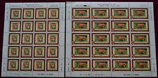 British Jersey Stamps SG 202-03 1979 Jersey farm Cows Milk MINT (k816)