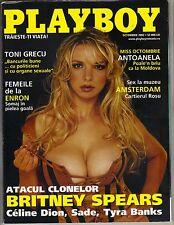 BRITNEY SPEARS LOOKALIKE Romanian Playboy Magazine 10/02 TYRA BANKS SADE CELINE