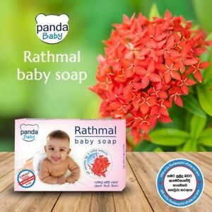BABY SOAP RATHMAL 75G - PEDIATRICIAN AND DERMATOLOGIST TESTED