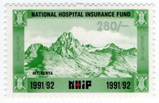 (I.B) KUT Revenue : Kenya Hospital Insurance 280/- (1991)