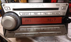 AM FM RADIO 6CD PLAYER IN DASH CHANGER 11828 WMA MP3 FJammer audio OAE063