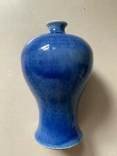 "Antique Chinese Blue Glaze Porcelain Vase 19C No Mark 7.6"" Tall Good Condition"